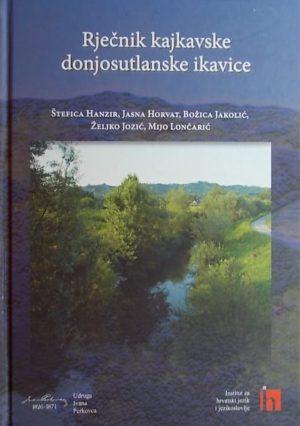 Rječnik kajkavske donjosutlanske ikavice