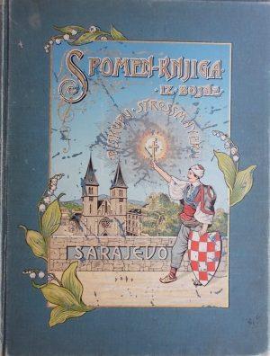Spomen knjiga iz Bosne