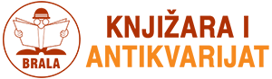Knjižara i antikvarijat Brala | Zagreb