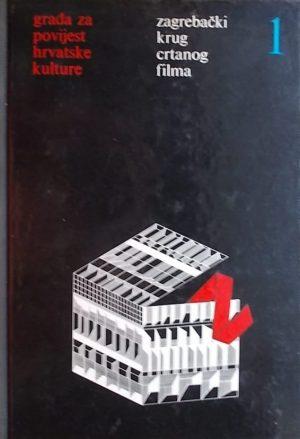 Zagrebački krug crtanog filma 1