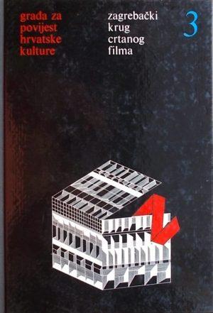 Zagrebački krug crtanog filma 3
