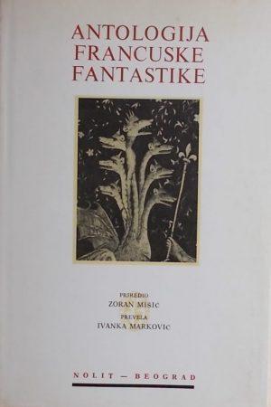 Antologija francuske fantastike