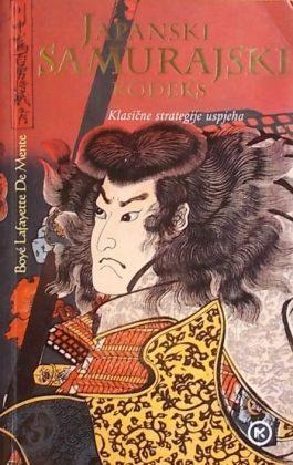 de Mente-Japanski samurajski kodeks
