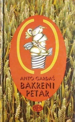 Gardaš: Bakreni Petar