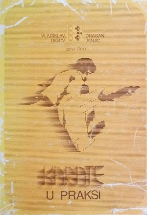 Gigov, Janjić: Karate u praksi