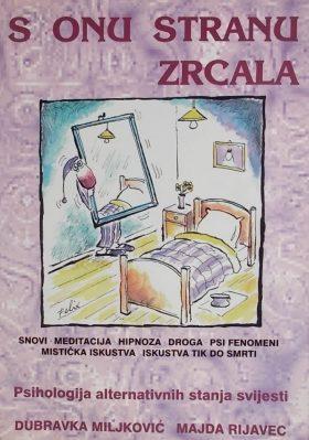 Miljković, Rijavec: S onu stranu zrcala