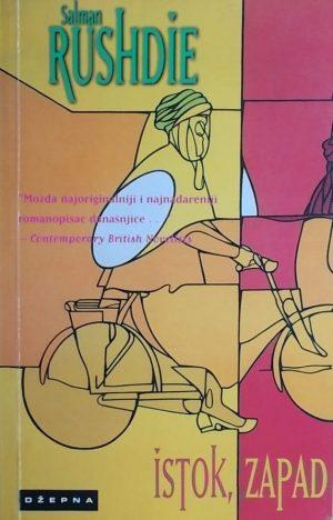 Rushdie-Istok Zapad