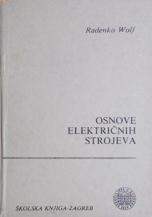 Wolf-Osnove električnih strojeva