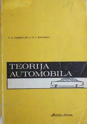 Jakovljev, Divakov: Teorija automobila