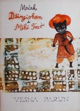 Parun-Mačak Džingiskan i Miki Trasi