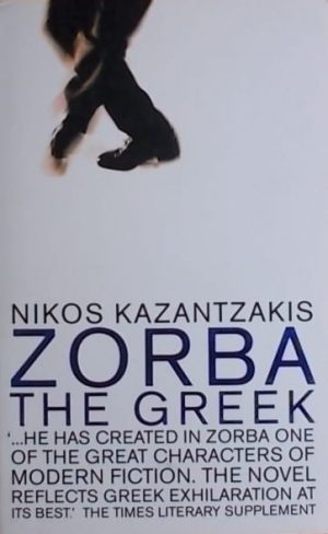 Kazantzakis-Zorba the Greek