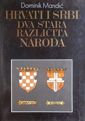 Mandić: Hrvati i Srbi dva stara različita naroda