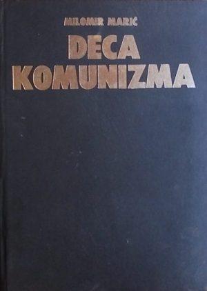 Marić-Deca komunizma