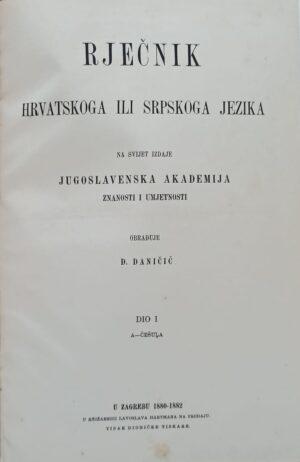 Rječnik hrvatskoga ili srpskoga jezika