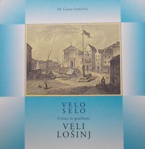Ivanišević-Crtice iz prošlosti