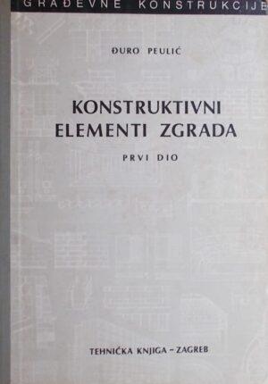 Peulić-Konstruktivni elementi zgrada 1