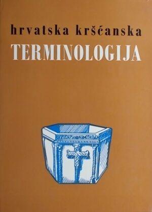 Šetka: Hrvatska kršćanska terminologija