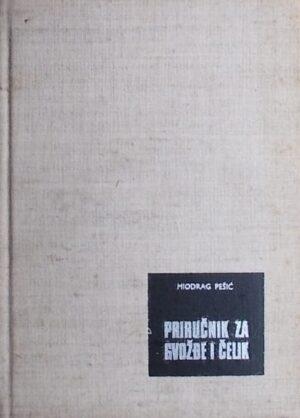 Pešić-Priručnik za gvozđe i čelik