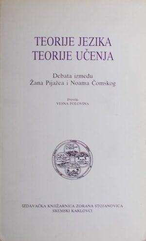 Teorije jezika, teorije učenja