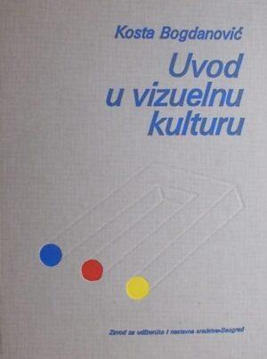Bogdanović: Uvod u vizuelnu kulturu