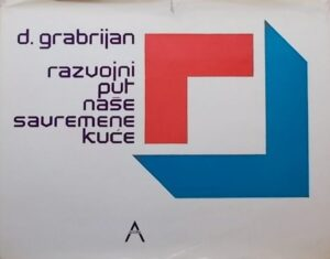 Grabrijan: Razvojni put naše savremene kuće