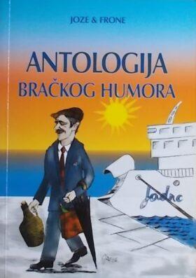 Antologija bračkog humora