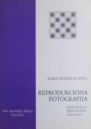 Kostelac-Biffl: Reprodukciona fotografija