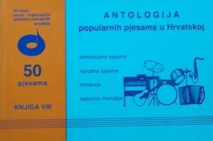 Antologija popularnih pjesama u Hrvatskoj 8