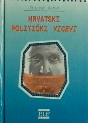 Babić-Hrvatski politički vicevi