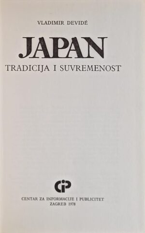 Devide-Japan