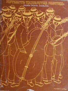 Tamburica festival 1981