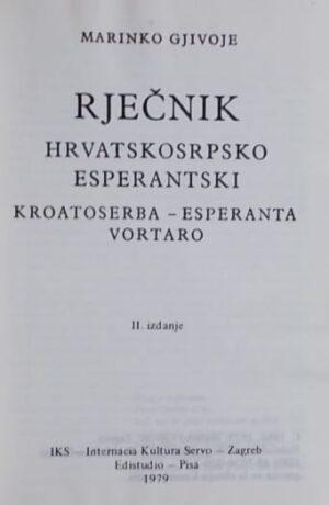 Gjivoje: Rječnik hrvatskosrpsko esperantski