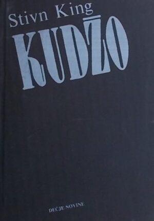 King: Kudžo