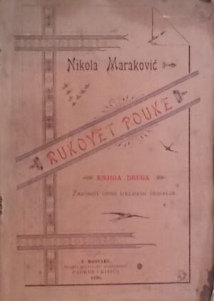 Maraković: Rukovet pouke: knjiga druga