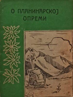 O planinarskoj opremi
