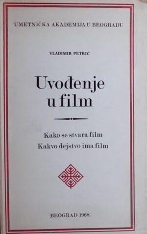 Petrić: Uvođenje u film