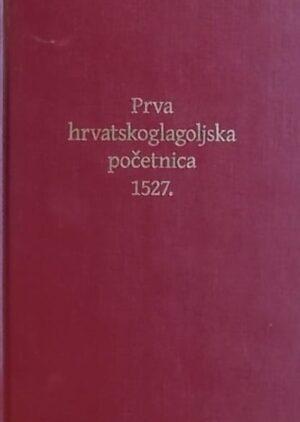 Prva hrvatskoglagoljska početnica 1527.