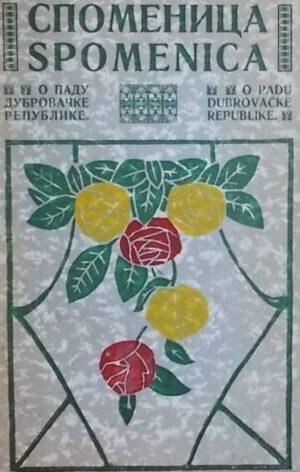 Spomenica o padu Dubrovačke Republike