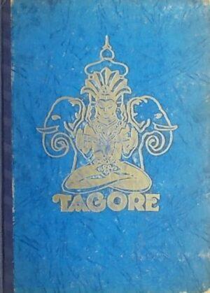 Tagore: Izabrana lirika (1)