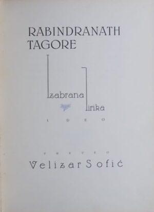 Tagore: Izabrana lirika