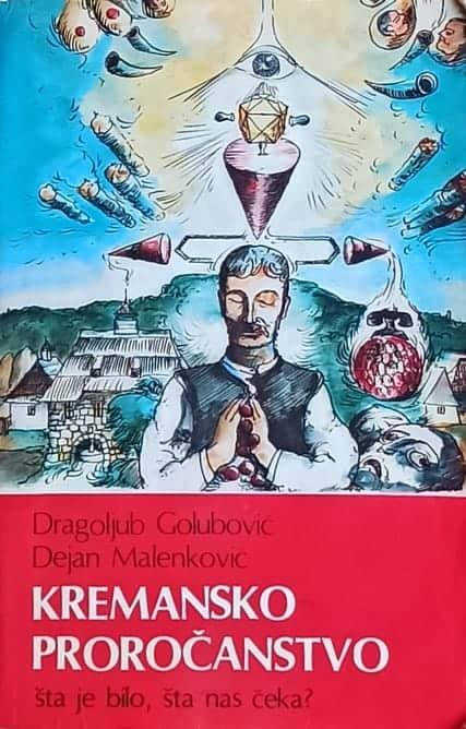 Golubović-Kremansko proročanstvo
