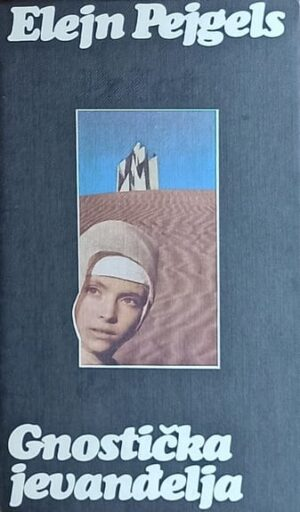 Pejgels-Gnostička jevanđelja