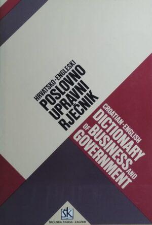 Hrvatsko-engleski poslovno-upravni rječnik