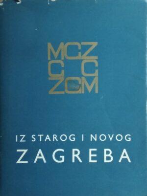 Iz starog i novog Zagreba 4