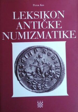 Kos: Leksikon antičke numizmatike