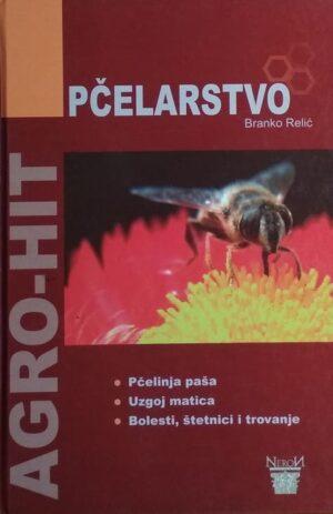 Relić: Pčelarstvo