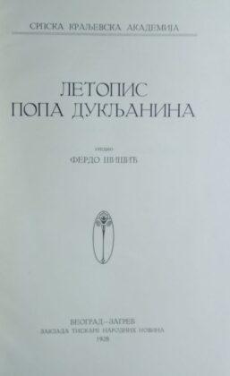 Šišić-Letopis popa Dukljanina