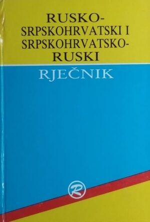 Rusko-srpskohrvatski i srpskohrvatsko-ruski rječnik