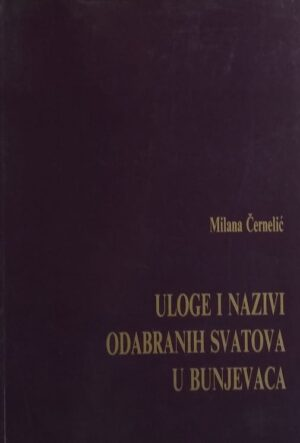 Černelić: Uloge i nazivi odabranih svatova u Bunjevaca