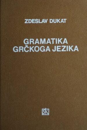 Dukat: Gramatika grčkoga jezika
